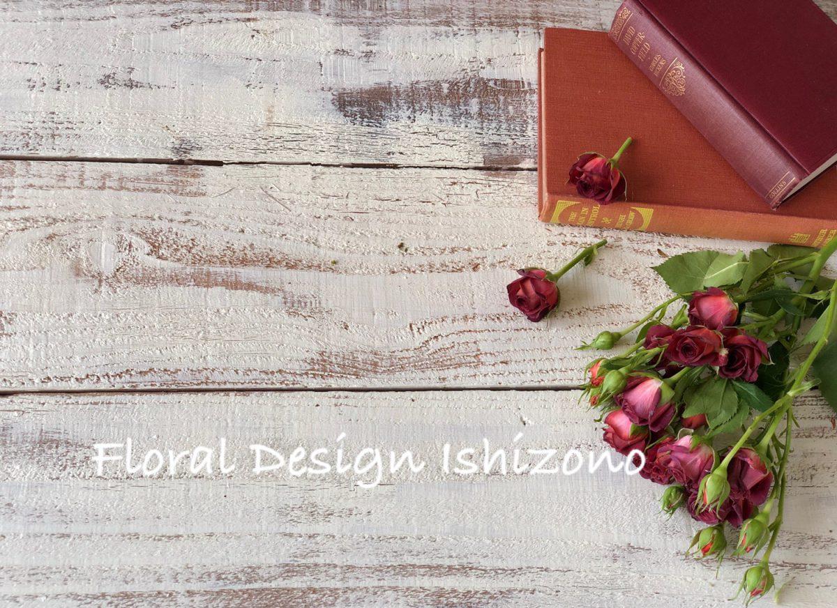 麻布十番 イシゾノ Floral Design Ishizono